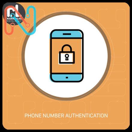 تصویر پلاگین Mobile Validation